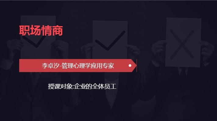 万博app官方下载手机版_新万博最新版本下载_新万博软件下载